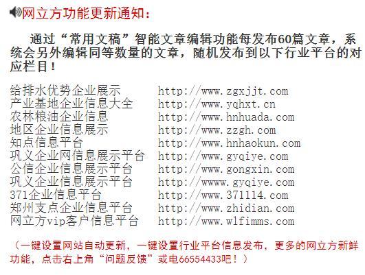 巩义聚合氯化铝网站