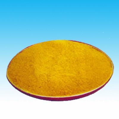 巩义喷雾型聚氯化铝优化
