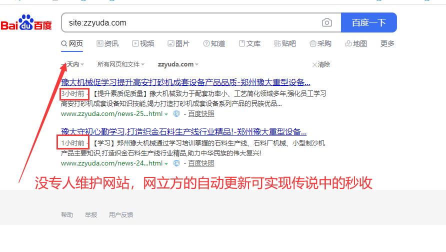 怎么判断郑州白色聚合氯化铝网站价格是否合理?