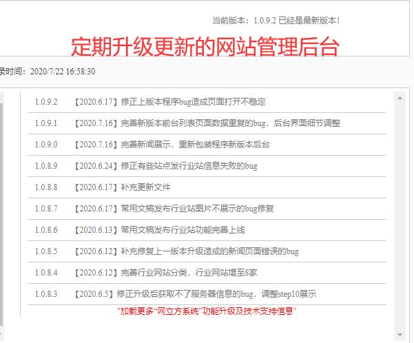 郑州木质粉状活性炭优化