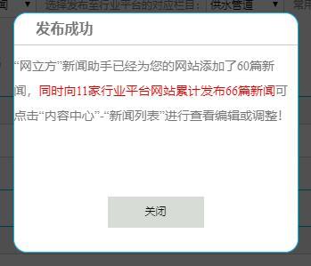 河南木粉机网站