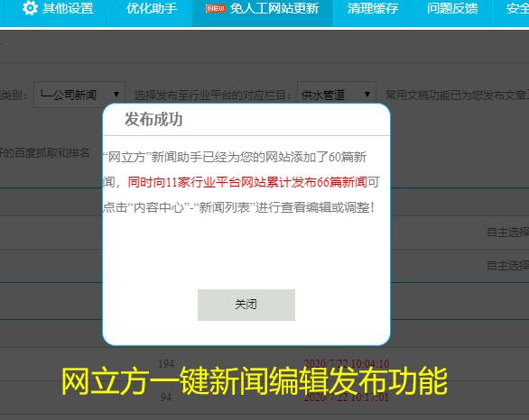霜降喝什么茶好?来温县烘干机优化厂家支点干燥设备行业网络营销网站了解下吧!