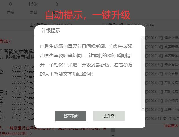 郑州洗砂生产线优化